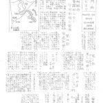 nagatonokaze01のサムネイル
