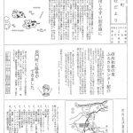 nagatonokaze03のサムネイル