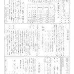 nagatonokaze07のサムネイル
