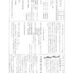 nagatonokaze08のサムネイル