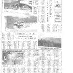 nagatonokaze18のサムネイル