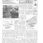 nagatonokaze19のサムネイル