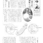 nagatonokaze23のサムネイル