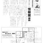 nagatonokaze24のサムネイル