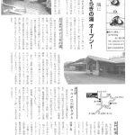 nagatonokaze25のサムネイル