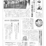 nagatonokaze30のサムネイル