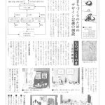 nagatonokaze31のサムネイル