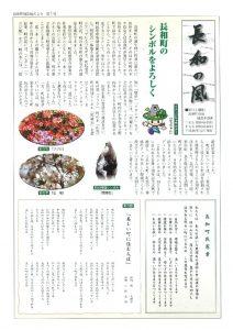 nagawa07のサムネイル