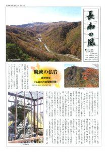 nagawa11のサムネイル
