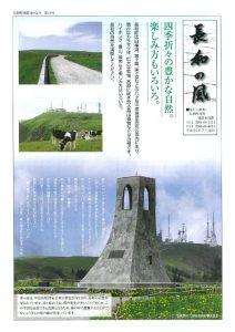 nagawa12のサムネイル