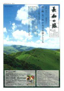 nagawa14のサムネイル