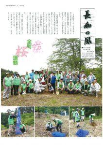 nagawa22のサムネイル